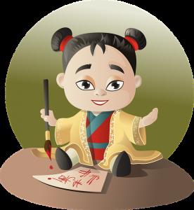 chinese-1891496_640